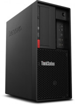 Компьютер LENOVO ThinkStation P330 MT i7 9700 (3)/16Gb/SSD256Gb/P2200 5Gb/DVDRW/CR/Windows 10 Professional 64/GbitEth/250W/клавиатура/мышь/черный (30CY0028RU)