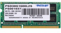 Память PATRIOT MEMORY SO-DIMM DDR3 8Gb 1600MHz 1.35V (PSD38G1600L2S)