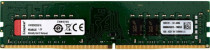 Память KINGSTON DDR 4 DIMM 32Gb PC25600, 3200Mhz, CL22 ( (retail) (KVR32N22D8/32)