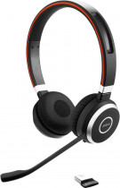Гарнитура JABRA EVOLVE 65 MS Stereo USB (6599-823-309)