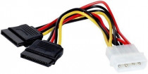 Кабель ATCOM MOLEX TO 2SATA 0.2M (AT8605)
