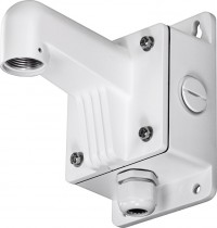 Кронштейн для камер TRENDNET для камер Short wall mount bracket for dome Camera( for TV-PC311/321/315PI) RTL (TV-WS300)
